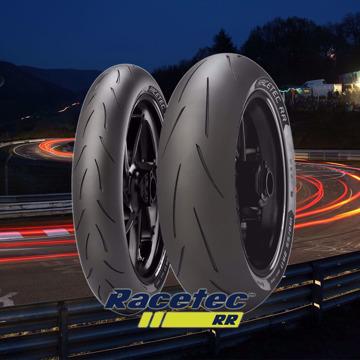Metzeler Racetec RR resmi